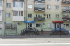 Пенза ул.  Урицкого дом. 74  реставрация фасада