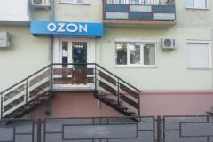 ул. Урицкого 74 OZON