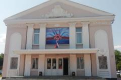 г. Заречный Театр юного зрителя